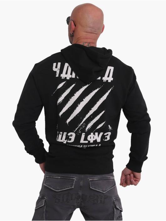 Yakuza Hoodie We Love black