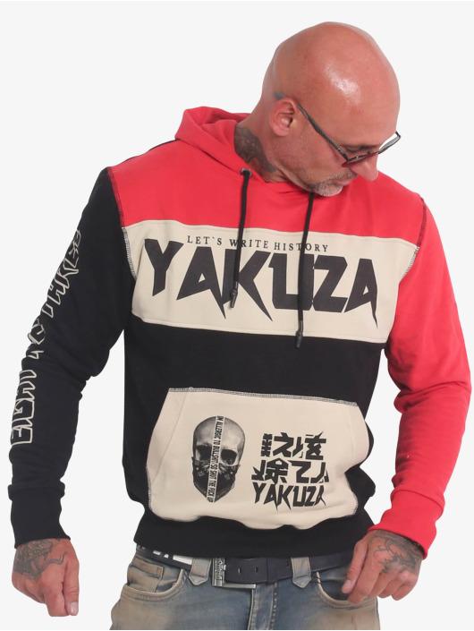 Yakuza Hoodies Allergic čern