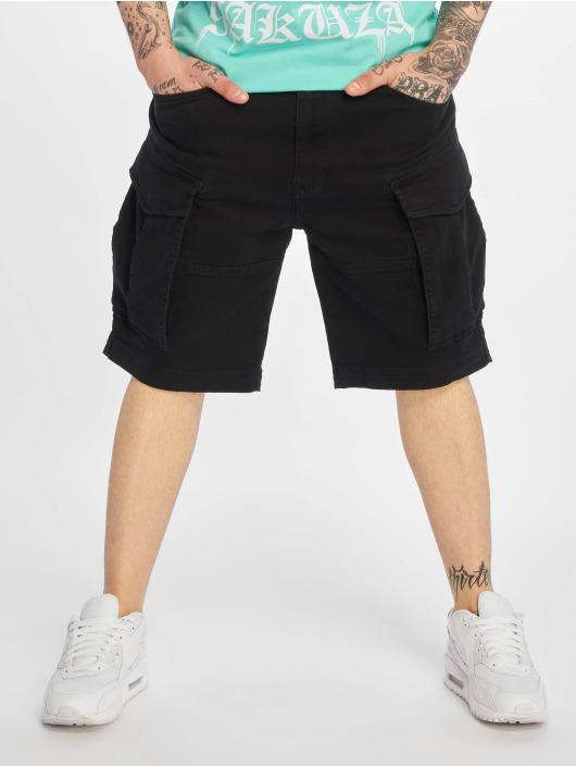 Yakuza Shorts Memento Mori schwarz