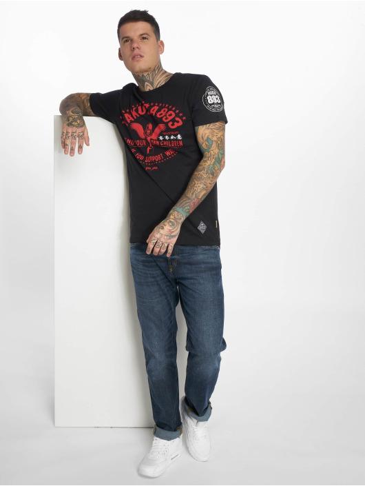 Yakuza T-Shirt Support ? schwarz