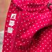 Alife & Kickin Ulkotakit Charlotte A vaaleanpunainen 4