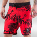 Grimey Wear Short de bain Hunter 19 rouge 0