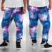 Just Rhyse Спортивные брюки Galaxy синий 0