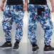 Just Rhyse Спортивные брюки Beat цветной 0