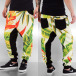 Just Rhyse Спортивные брюки Plant цветной 0