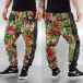 Just Rhyse joggingbroek Jungle bont 0