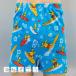 MSTRDS Boxer Binkabi Thirsty Surf bleu 0