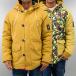 TrueSpin Зимняя куртка Alaska 2 In 1 бежевый 0