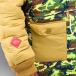TrueSpin Зимняя куртка Alaska 2 In 1 бежевый 11