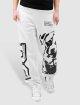 Babystaff Puppy Sweat Pants White
