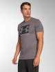 Under Armour t-shirt Boxed Sportstyle grijs 1