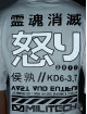 Aarhon T-shirt Reflective bianco