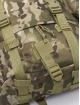 Brandit Bag Nylon camouflage