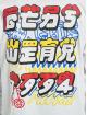 GCDS Camiseta de manga larga KAWAII blanco