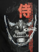 Mister Tee T-Shirt Samurai schwarz