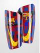 Nike Performance Fußballzubehör FC Barcelona Mercurial Lite rot