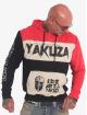 Yakuza Felpa con cappuccio Allergic nero