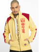 Yakuza Lightweight Jacket Lily Skull Two Face Training yellow 0