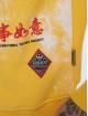 Yakuza Sweat & Pull Burried jaune 3