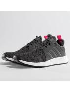 adidas Baskets X_PLR J gris