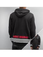 adidas Hoody Street GRP FZ schwarz