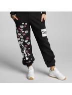 Babystaff Спортивные брюки Rya черный