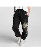 Babystaff Спортивные брюки Daxima черный