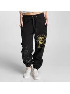 Babystaff Спортивные брюки Nidra черный
