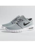Nike SB Сникеры Stefan Janoski Max серый