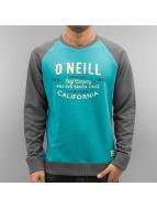 O'NEILL Пуловер Carmel зеленый