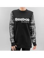 Reebok Пуловер Havana черный