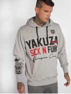Yakuza Sick N Fuck Quilted Hoody Light Grey Melange