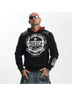 Yakuza Hoody Trade Of Kings schwarz