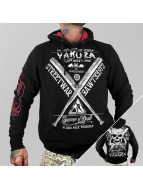Yakuza Hoody Streetwar zwart