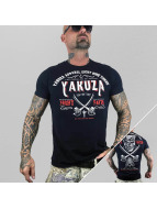 Yakuza T-Shirt Fight Faith schwarz