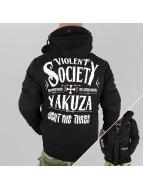 Yakuza Veste d'hiver Violent Society noir