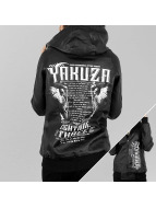 Yakuza Veste en cuir Commandments noir