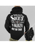 Yakuza Winterjacke Violent Society schwarz